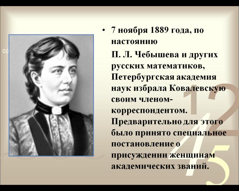 C:\Users\Grigoriy\Desktop\конкурс\слайды\20.png