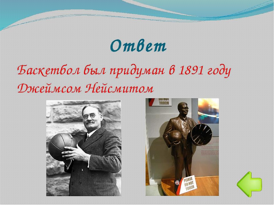 Ответ Андрей Кириленко