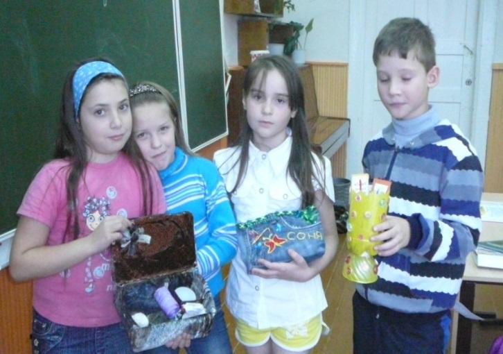 D:\Акимова\школа фото\школа 2012-2013 уч год (презентация)\Проект -подарок другу\P1170089.JPG