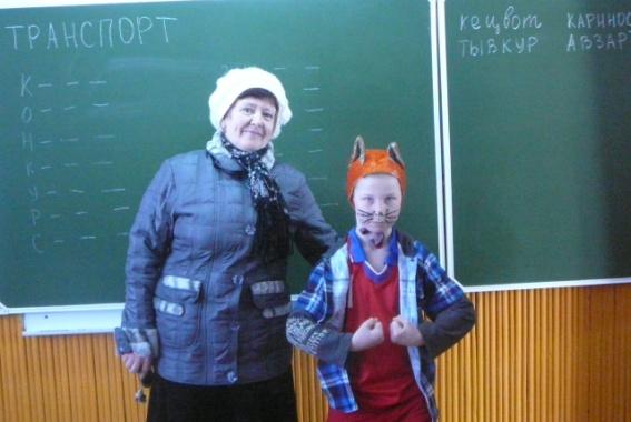 D:\Акимова\школа фото\школа 2012-2013 уч год (презентация)\участие родителей\лучшие участники родители\P1150096.JPG