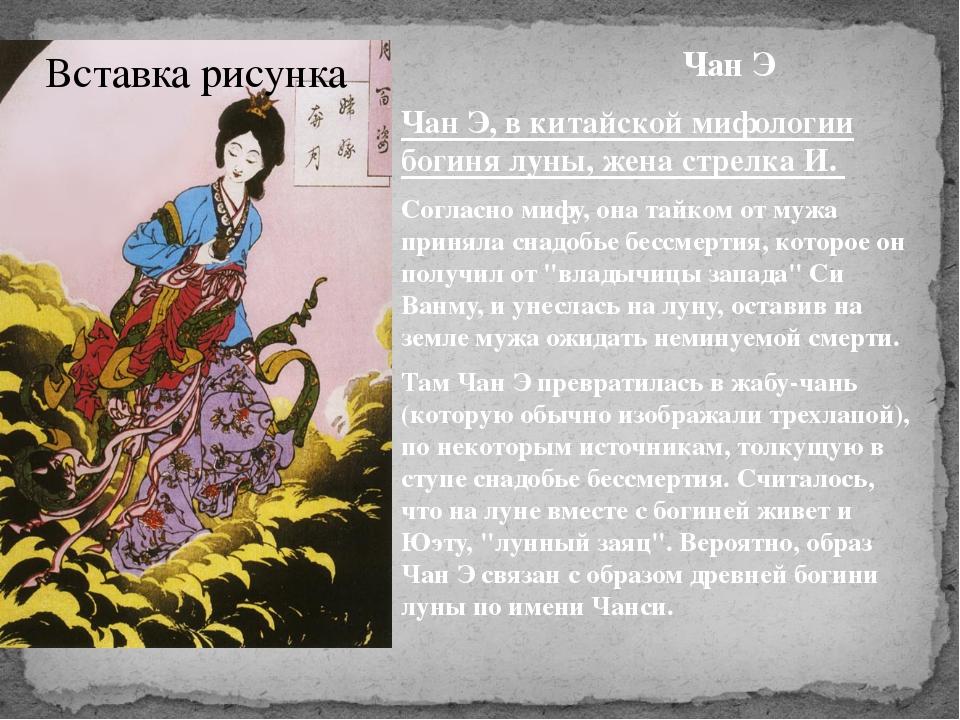стали чаще фото китайских божеств с описанием этом