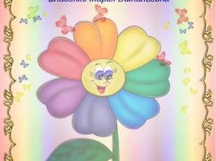 Портфолио воторой младшей группы МДОУ №4 Портфолио группы «Цветик-семицветик»