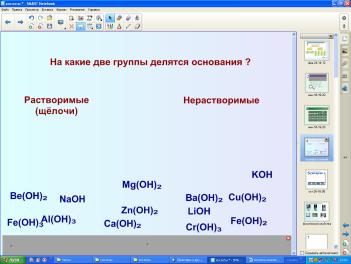 hello_html_2de0cb74.png