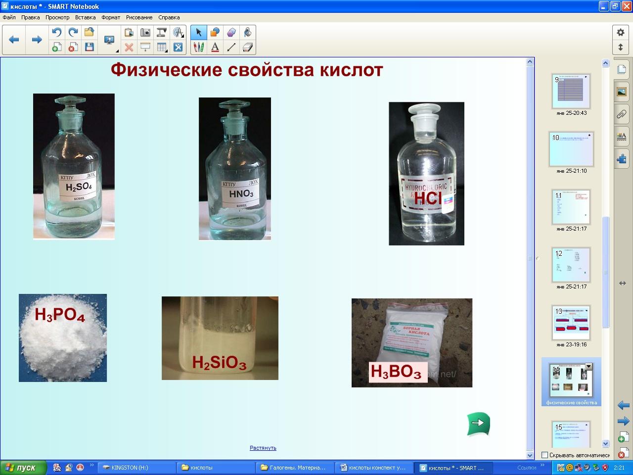 hello_html_7a5659e3.jpg