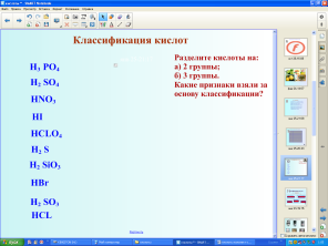 hello_html_m14d11998.png