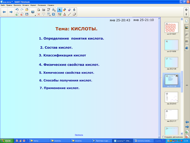 hello_html_m45ca0863.png