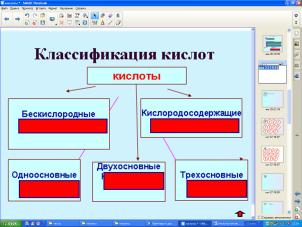 hello_html_m69ae9b07.png