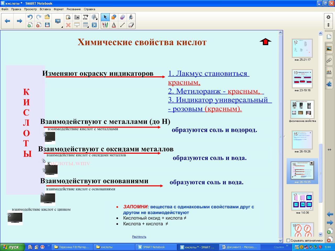 hello_html_m5e529d26.png