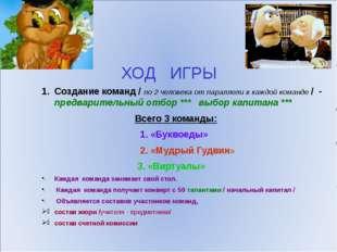 МАТЕМАТИКА , Ребус ОТВЕТ: Декарт 2 ТАЛАНТА