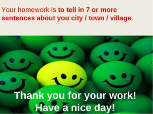 Your homework is to tell in 7 or more sentences about you city / town / vill