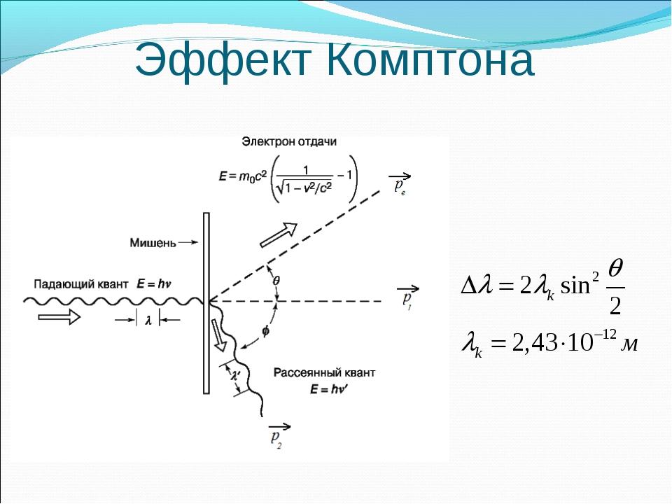 Решение задачи 1913 (волькенштейн вс для просмотра изображения в полном размере нажмите на него