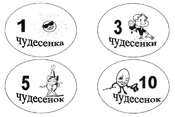 http://ped-kopilka.ru/images/lag1.jpg