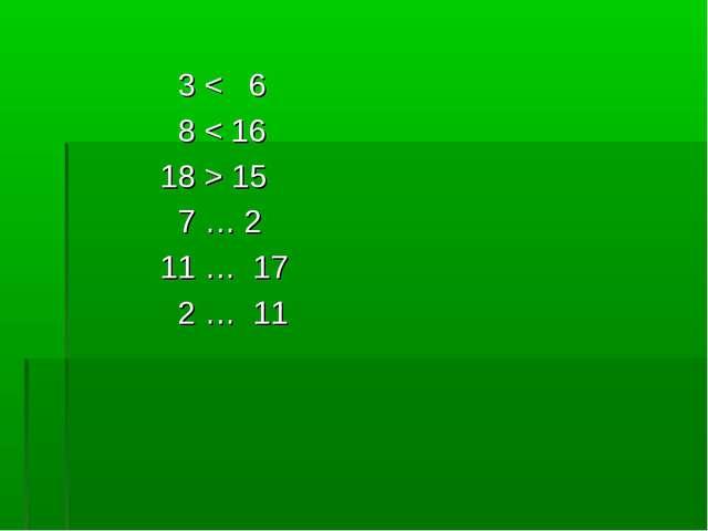 3 < 6 8 < 16 18 > 15 7 … 2 11 … 17 2 … 11