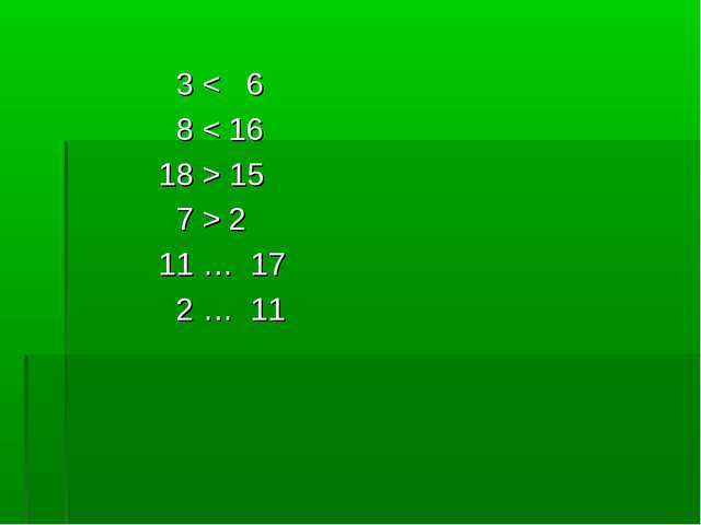 3 < 6 8 < 16 18 > 15 7 > 2 11 … 17 2 … 11