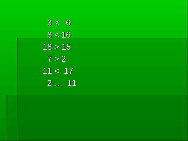 3 < 6 8 < 16 18 > 15 7 > 2 11 < 17 2 … 11