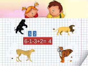 6-1-3+2= 5 2 1 3 2 4 4
