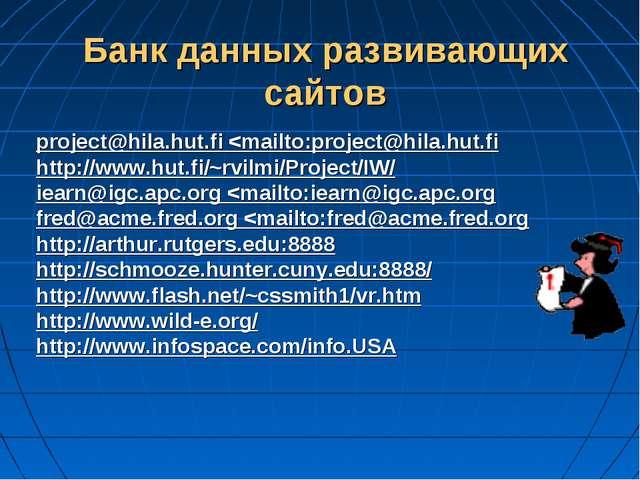 project@hila.hut.fi