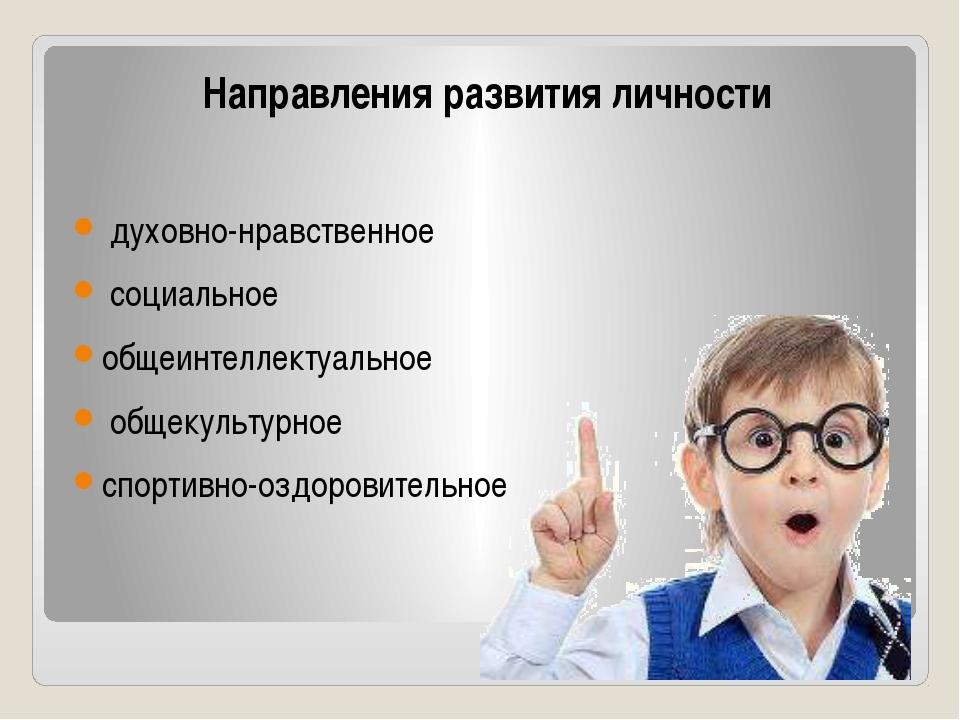 Конспект урока по чтению задачи воспитательная развивающая