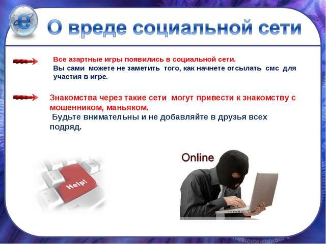 Интернет Казино Вулкан Играть Бесплатно
