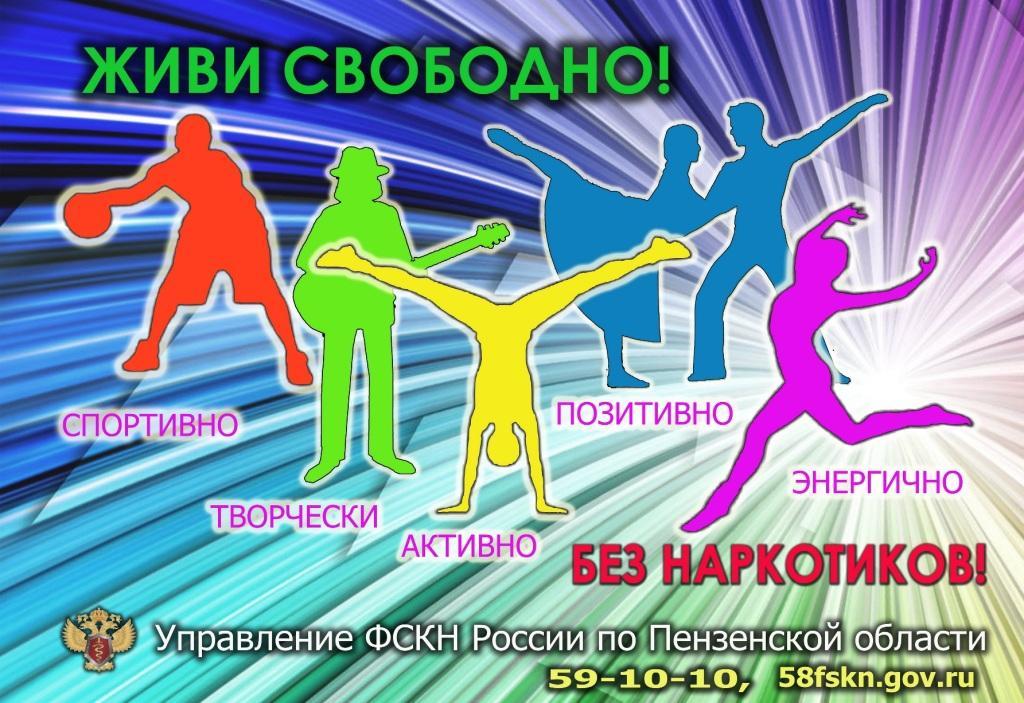 https://fs00.infourok.ru/images/doc/248/253059/hello_html_m4c34abd2.jpg