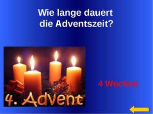 Das bekannteste Weihnachtslied heißt… Stille Nacht, heilige Nacht Welcome to