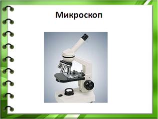 hello_html_11c801e7.png