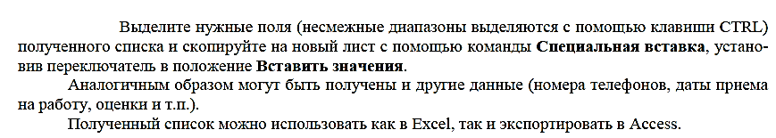 hello_html_4bb52b19.png