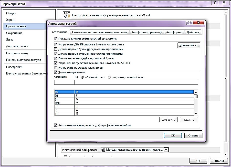 hello_html_5cc92c90.png