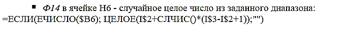 hello_html_m75d36687.png