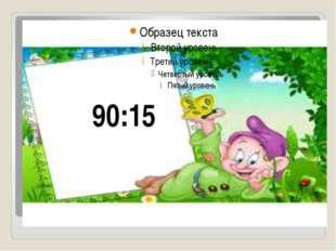 90:15