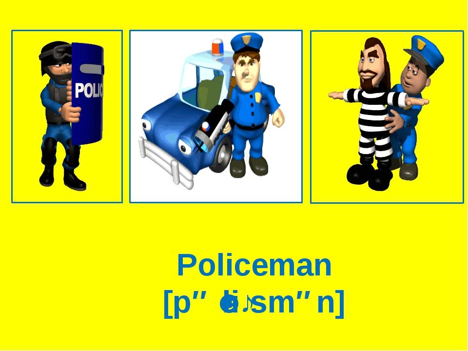 Policeman [pəˈliːsmən]