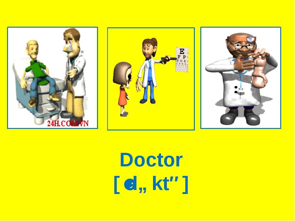 Doctor [ˈdɒktə]