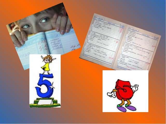 Клятва учеников Будем в школе учиться читать, считать и писать. В альбоме кра...