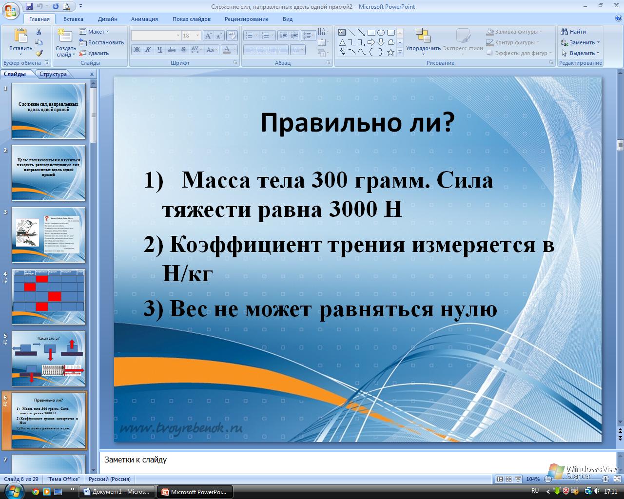 hello_html_7dc9493b.png