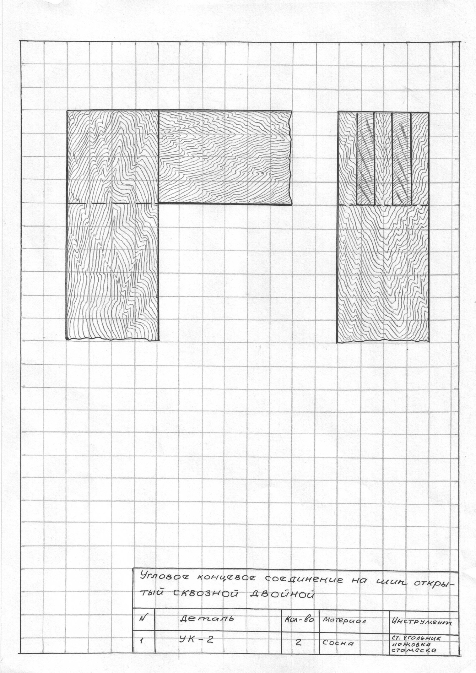 E:\изделия и эскизы\7кл\Image0069.JPG