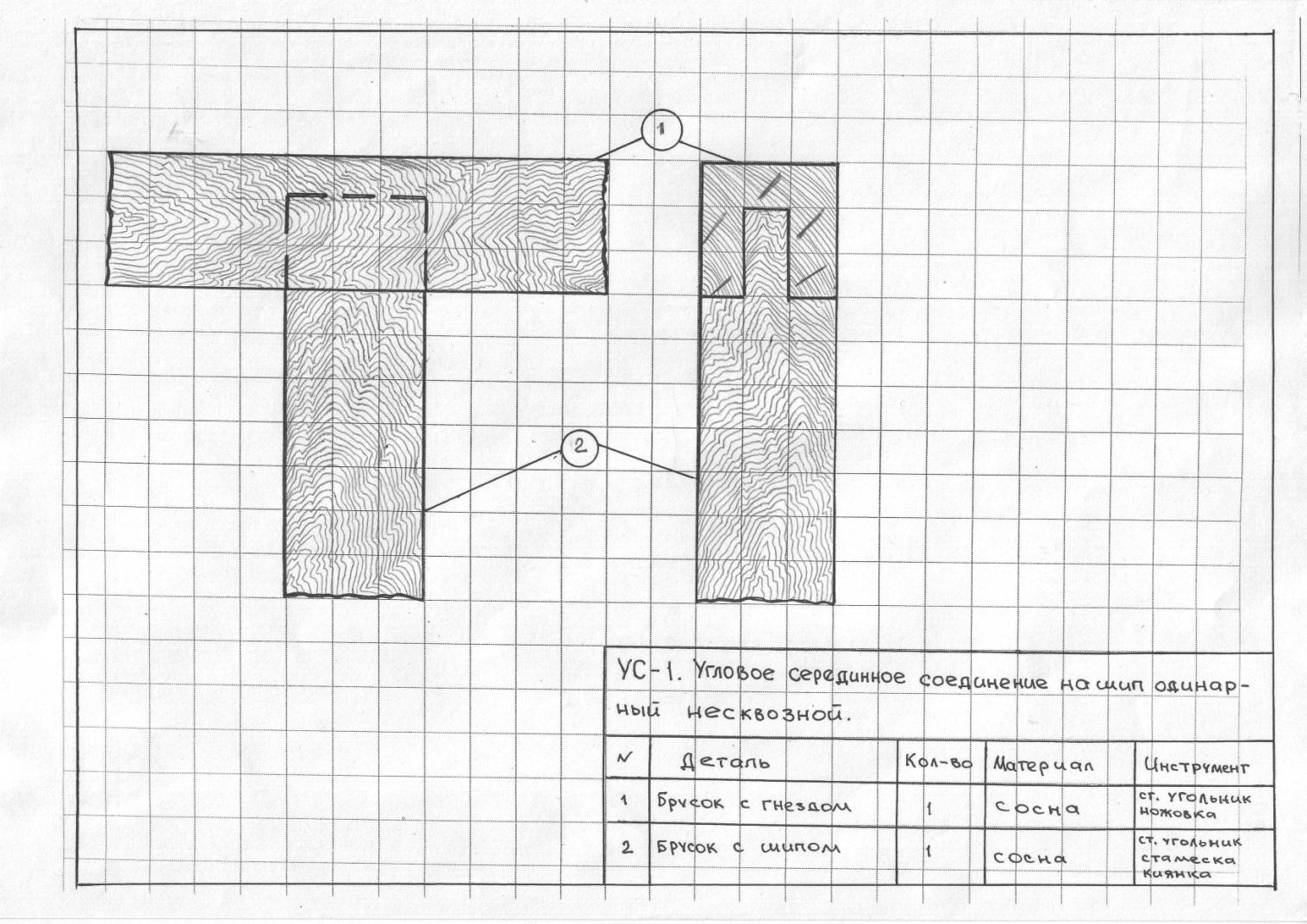 F:\изделия и эскизы\8кл\Image0076.JPG