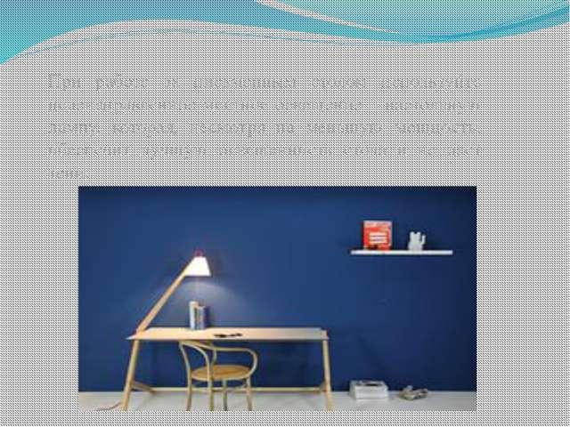 При работе за письменным столом используйте целенаправленное местное освещени...