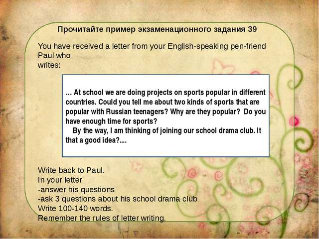 You have received a letter from your English-speaking pen-friend Paul who wr...