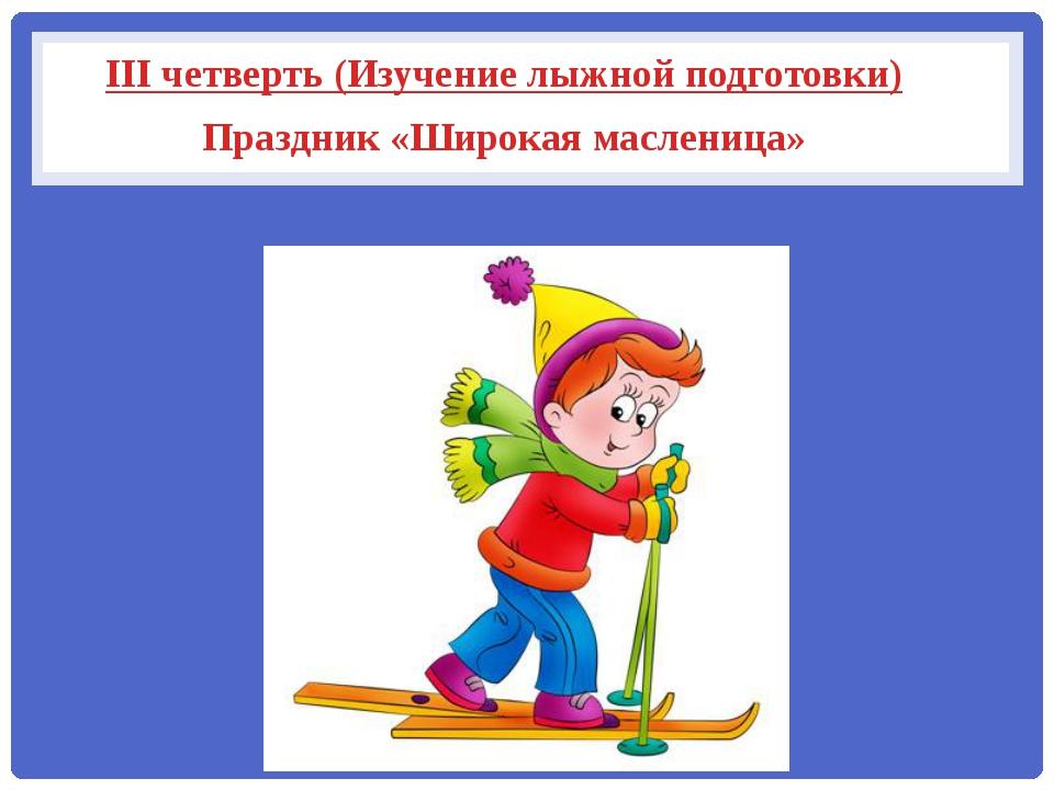 Русская народная игра лапта