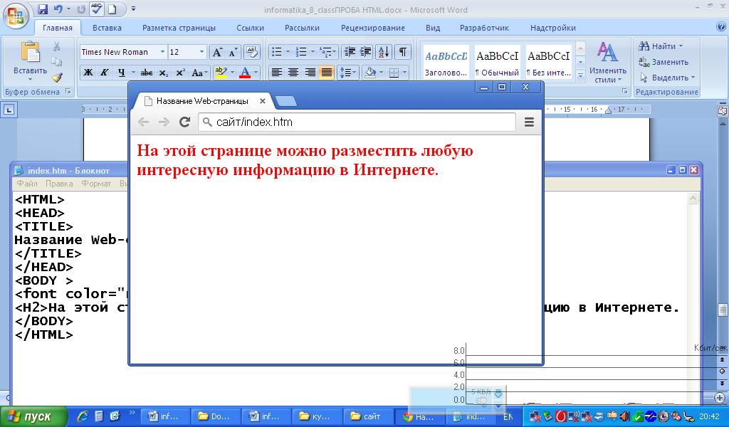 hello_html_136fd8d9.png