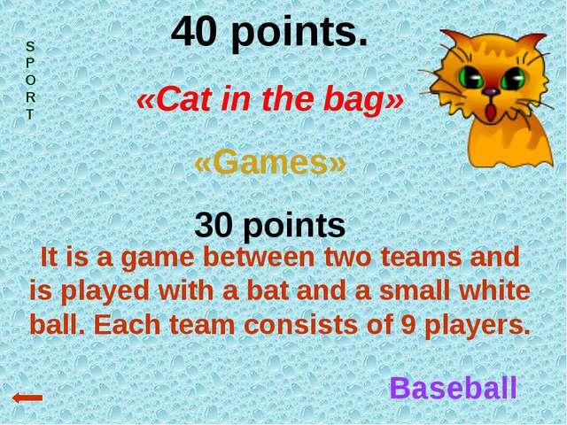 SPORT 40 points. «Cat in the bag» «Games» 30 points It is a game between two...