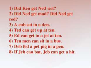 1) Did Ken get Ned wet? 2) Did Ned get mad? Did Ned get red? 3) A cub sat in