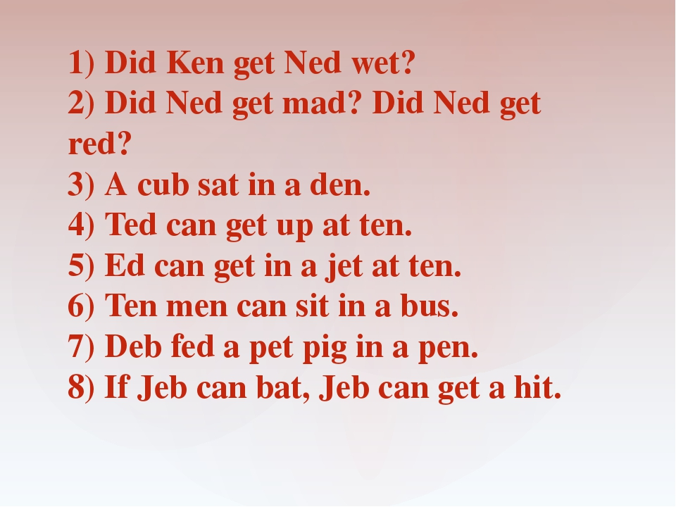 1) Did Ken get Ned wet? 2) Did Ned get mad? Did Ned get red? 3) A cub sat in...