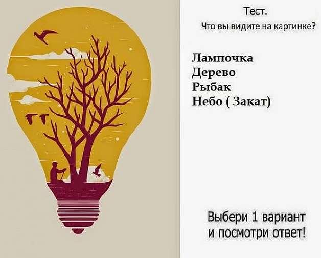 http://jungterra.ru/img/test-ss0003.jpg
