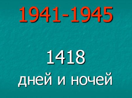 http://ped-kopilka.ru/images/1(81).jpg