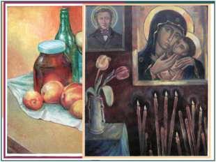 Хотелось бы ещё о многих картинах художника вспомнить сегодня, ведь каждая д
