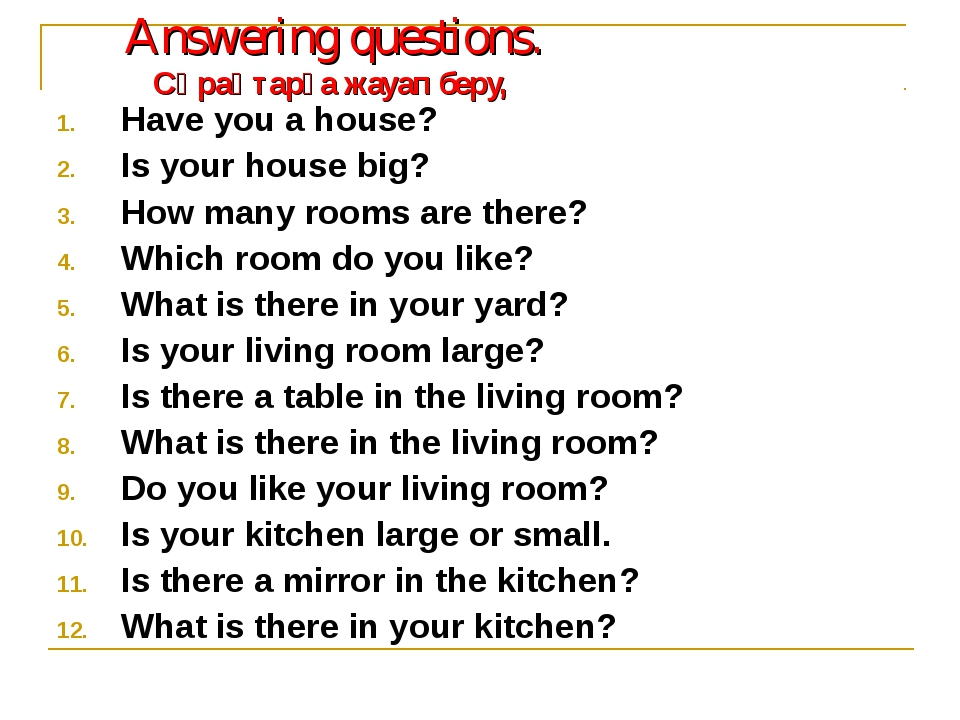 Answering questions. Сұрақтарға жауап беру, Have you a house? Is your house...