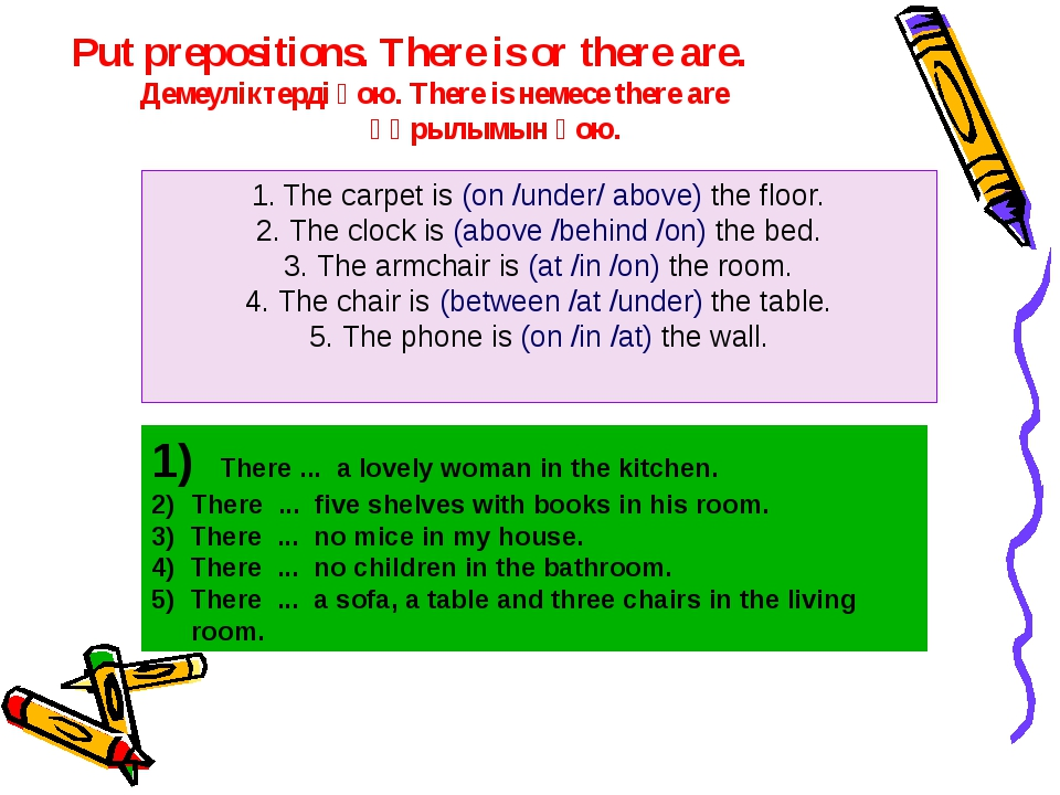 Put prepositions. There is or there are. Демеуліктерді қою. There is немесе...