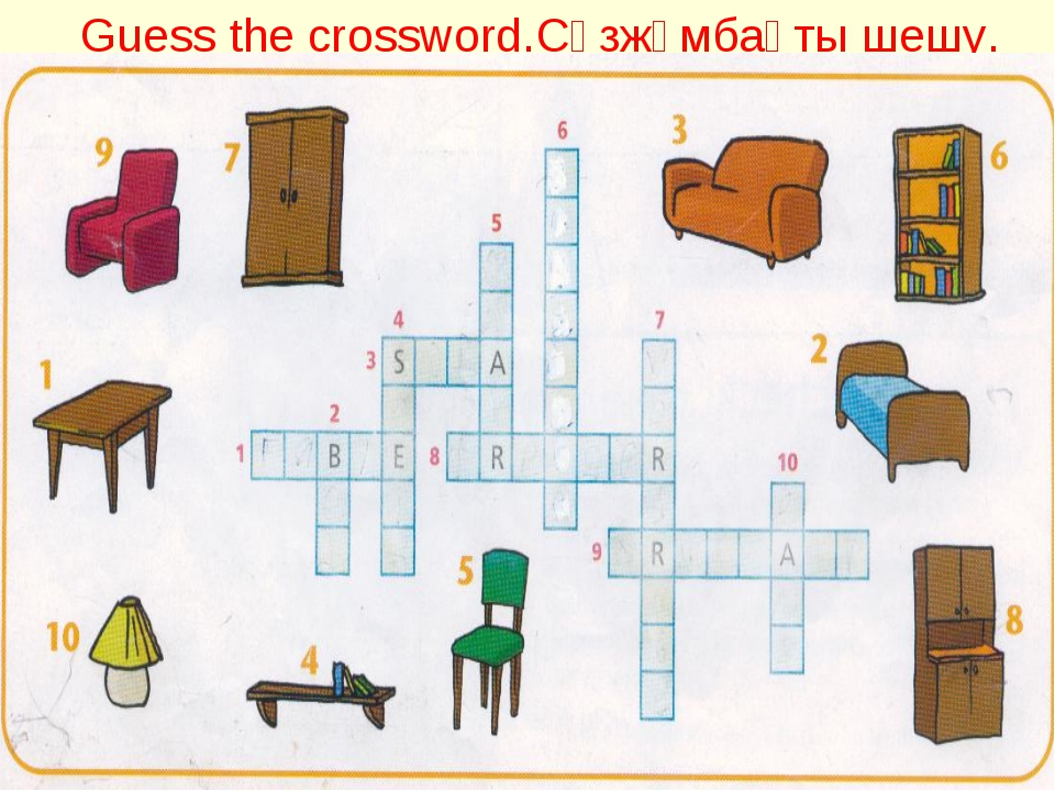 Guess the crossword.Сөзжұмбақты шешу.