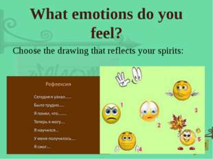 What emotions do you feel? Choose the drawing that reflects your spirits: